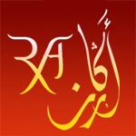 リヤド アルガン(Riad Argan)