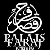 Palais Faraj Suites & Spa(法拉杰宫套房酒店)