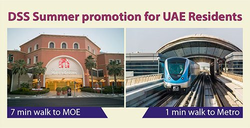DSS Promotion for UAE Residents 2019