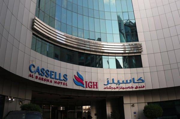 Cassells Al Barsha Hotel by IGH Dubai Dubai, UAE - Official site