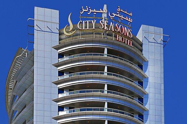 City Seasons Hotel Dubai Dubai United Arab Emirates