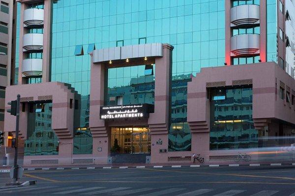 Pearl Residence Hotel Apartments Dubai United Arab Emirates