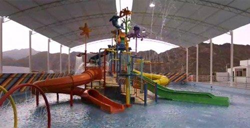 حديقة الاطفال اكوا